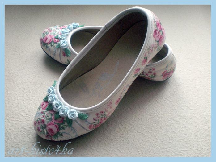 Как украсить детские туфли своими руками мастер класс