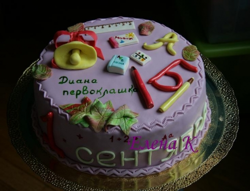 торт из мастики на первое сентября фото пошагово рецепт