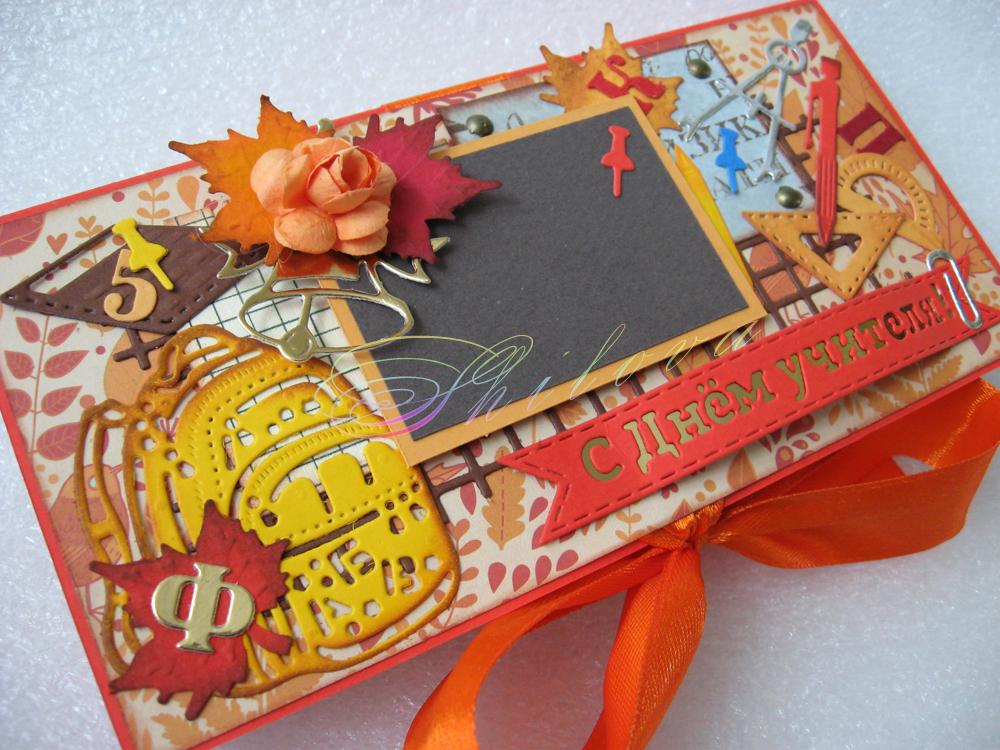 открытки для школы из коробки расположить