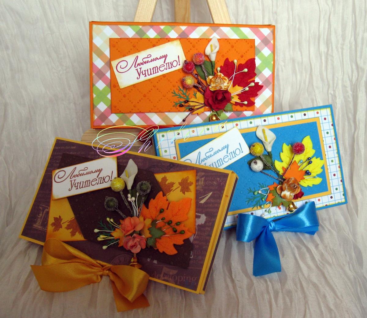 Открытки с первым сентября учителю своими руками, цветами