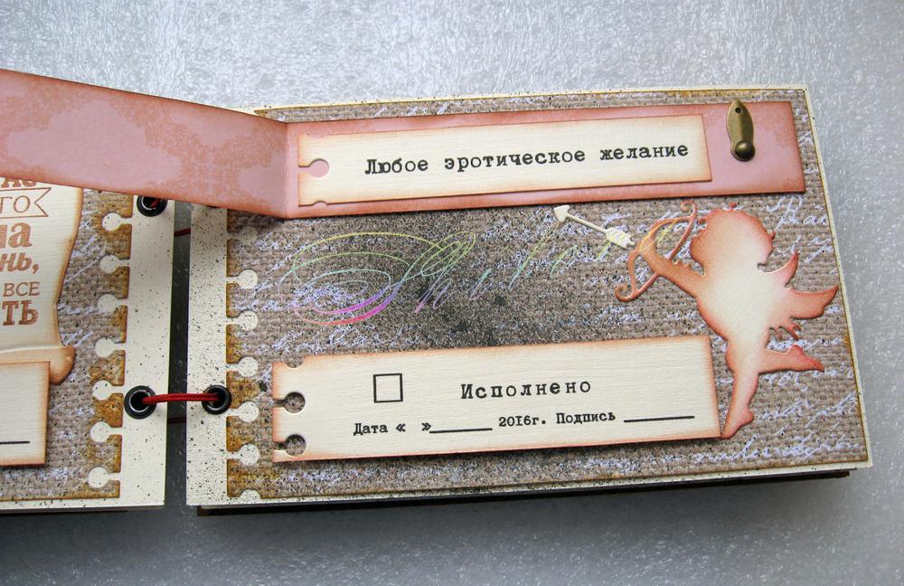 открытки своими руками чековую книжку желаний рассрочке платите никаких