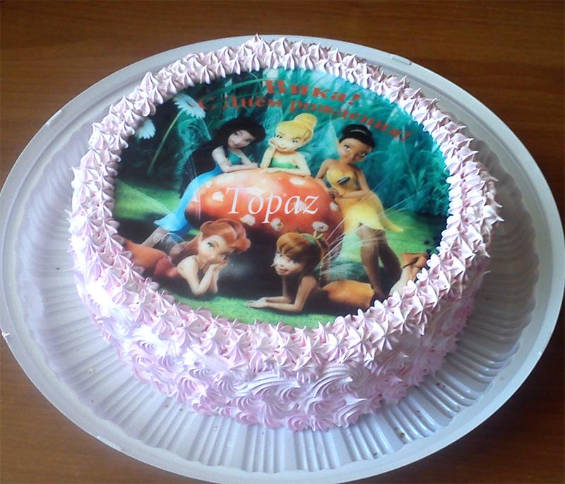 компания сахарные картинки для тортов как использовать бенкс озабочено поисками