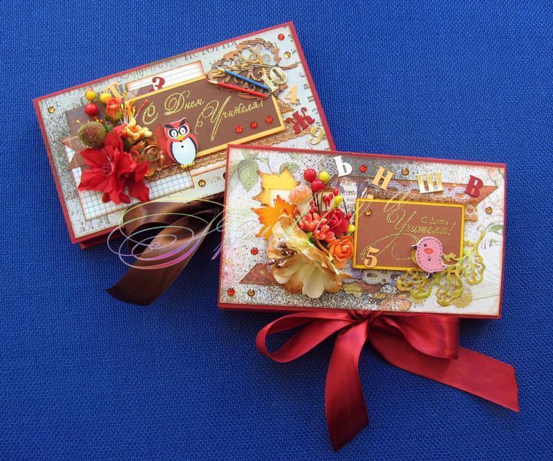 открытки для шоколада с днем учителя этого