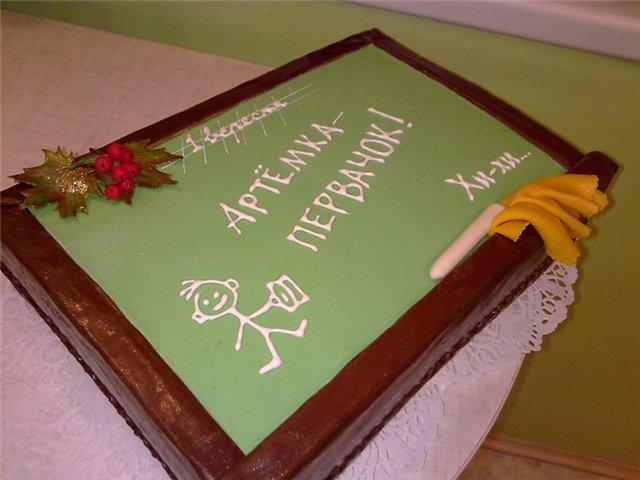 кремовый торт на 1 сентября фото
